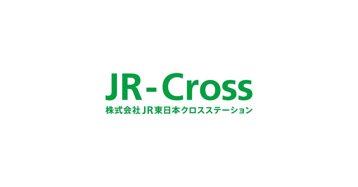 ジェイ アール 東日本 東日本旅客鉄道(株)【9020】:詳細情報